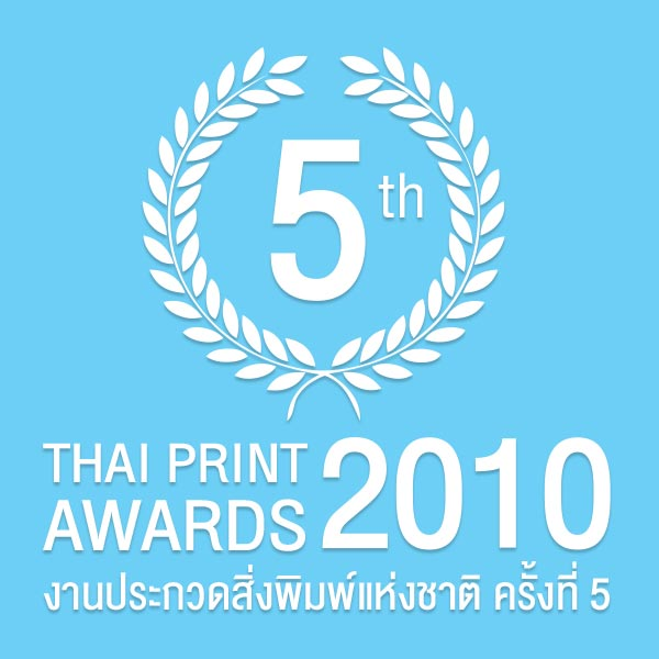 5th Awards Winner 2010