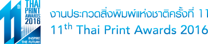 11th Thai Print Awards 2016