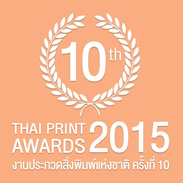 10th Awards Winner 2015