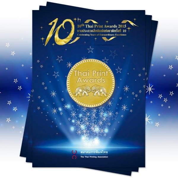 10th Thai Print Awards Book 2015