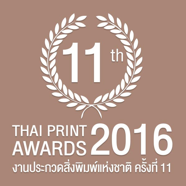 11th Awards Winner 2016