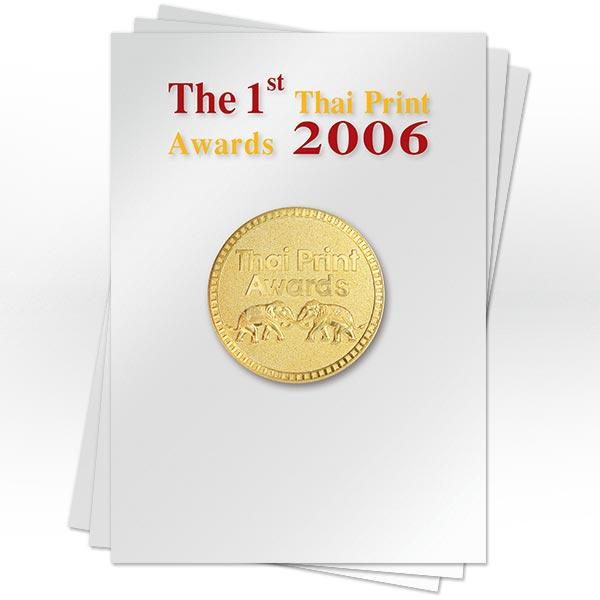 1st Thai Print Awards Book 2006
