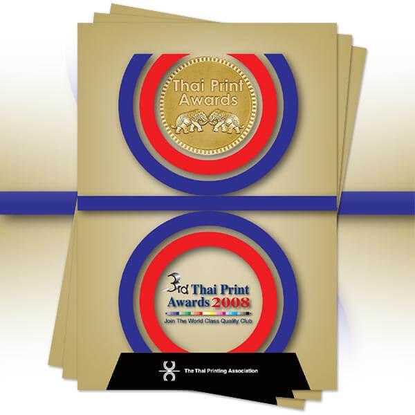 3rd Thai Print Awards Book 2008