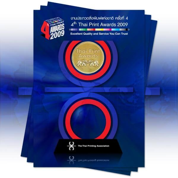 4th Thai Print Awards Book 2009