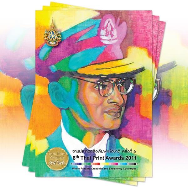 6th Thai Print Awards Book 2011