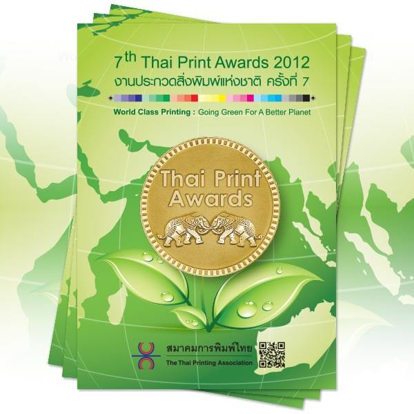 7th Thai Print Awards Book 2012