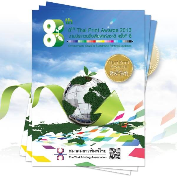 8th Thai Print Awards Book 2013