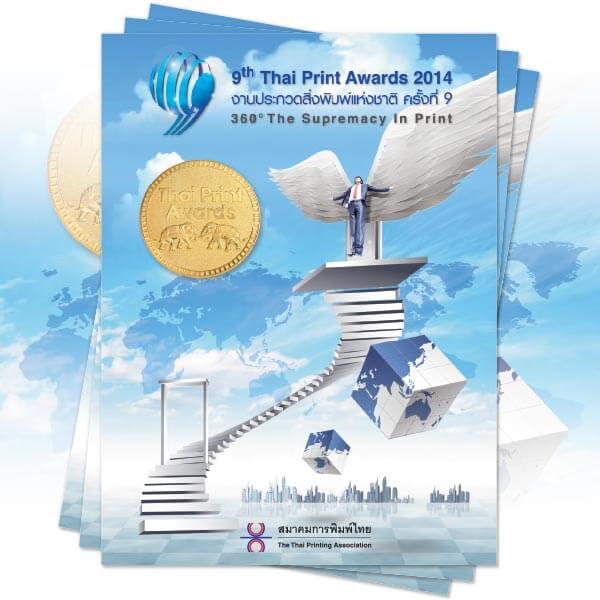 9th Thai Print Awards Book 2014