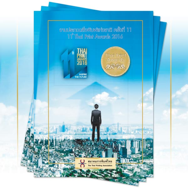 11th Thai Print Awards Book 2016