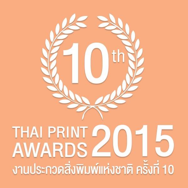 10th Awards Winner 2015