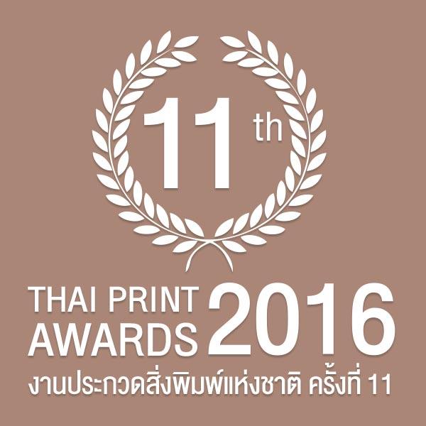 11th Awards Winner 2016