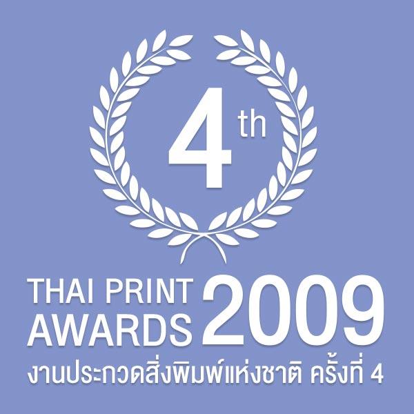4th Awards Winner 2009