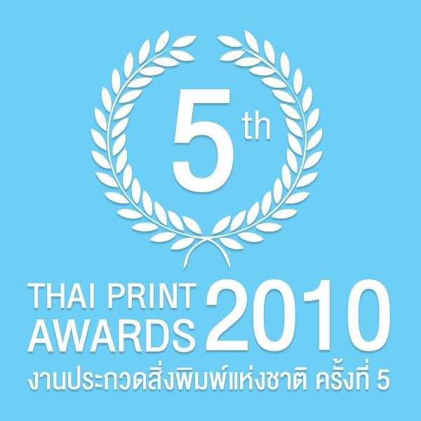 5th Awards Winner 2010