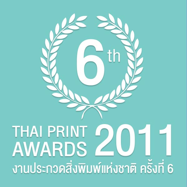 6th Awards Winner 2011