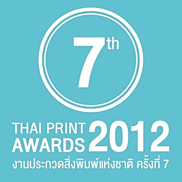 7th Awards Winner 2012