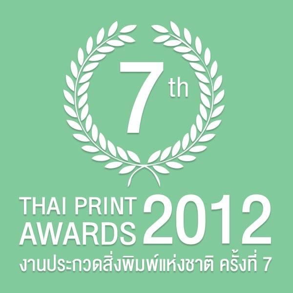 7th Awards Winner 2012